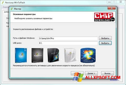Screenshot WinToFlash Windows XP